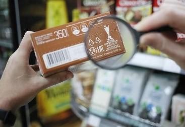 В России начнут действовать штрафы за недостоверную маркировку товаров по ГОСТу