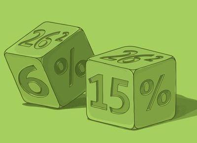 Отменили налоговые декларации для бизнеса, работающего по «упрощёнке»