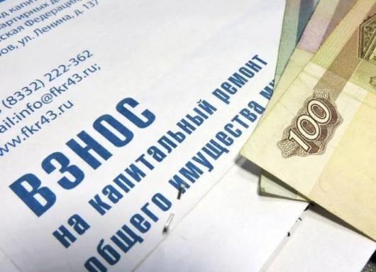 Жители исчезающих посёлков не будут оплачивать взносы за капремонт