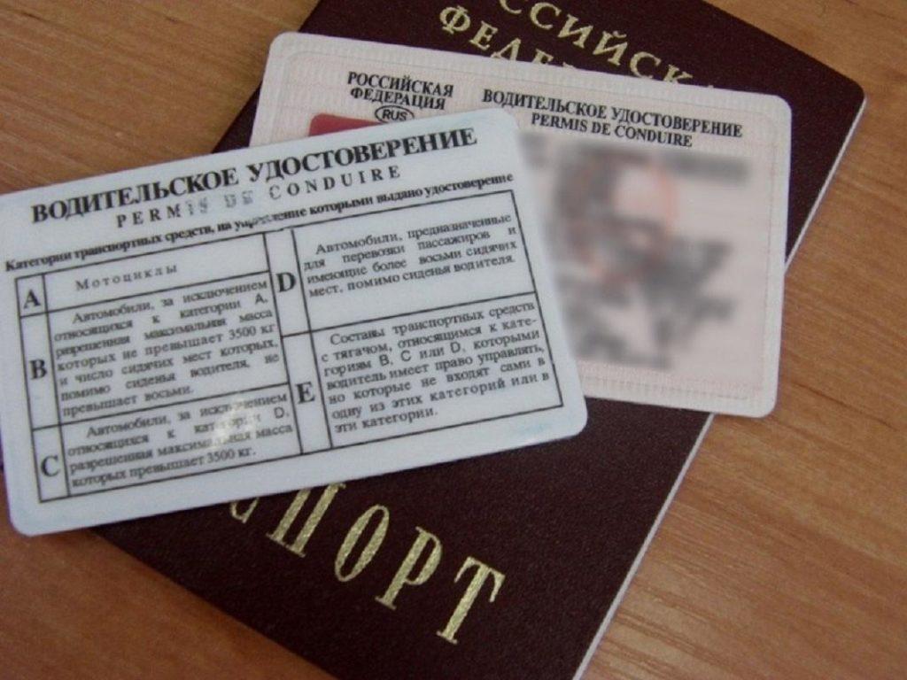 Россияне смогут пойти к нотариусу без удостоверения личности