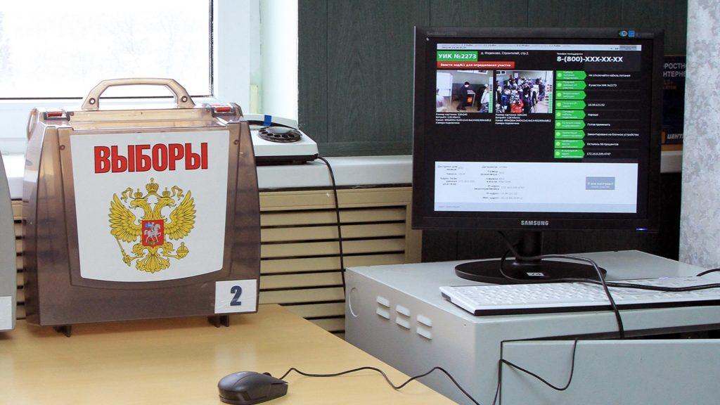 В России принят закон о дистанционном проведении выборов