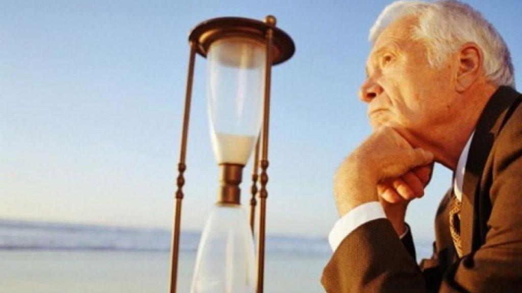 дополнительные возможности для выхода на пенсию