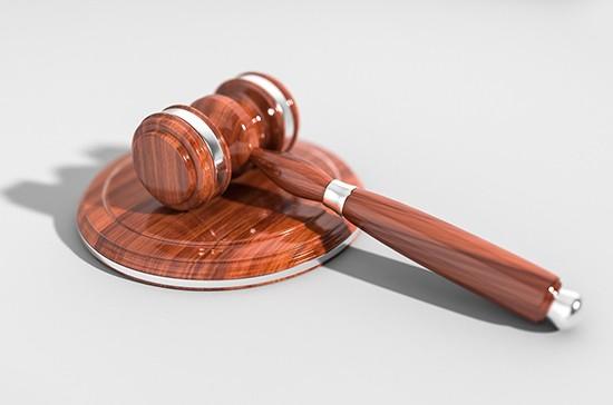 срок судопроизводства