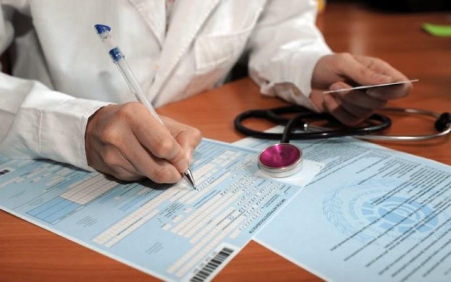 В России вводятся новые правила оформления больничных листов